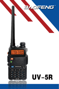 UV-5R series two-way radio are the newest styles by BAO FENG